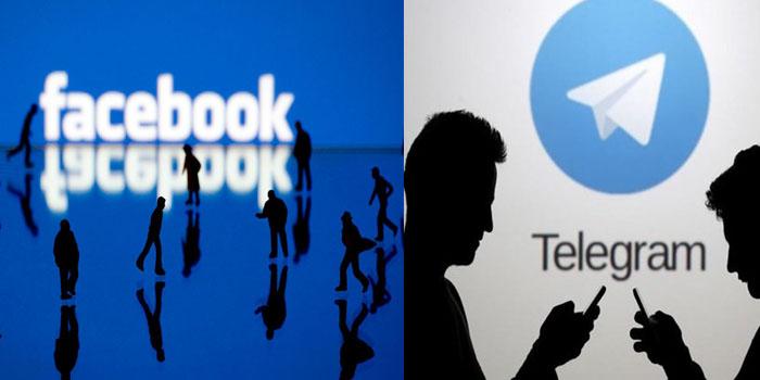 شبکه اجتماعی تلگرام   یکی از اولین شبکه های محبوب فیسبوک اینستاگرام چطور؟ همونطور که میدونید در سوشیال یا شبکه اجتماعی تلگرام در چند وقت پیش افراد زیادی با کسب و کارهای فراوانی وجود داشتند که با محدودشدن اون باعث شد که خیلی از مخاطبان اون ریزش پیدا کنن و محبوبیت قبلی خودشو از دست بدهد